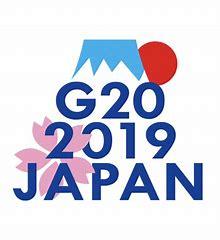 G20 2019 大阪サミット